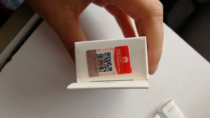 华为(HUAWEI)9V/5V2A快充/电源适配器/带线充电器/充电头 带Type C数据线 白色 晒单图