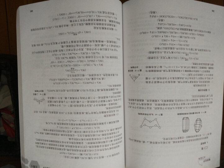 精英化学入门读本 晒单图