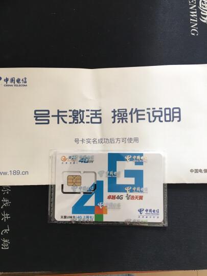 【北京电信】4G先锋上网卡共含30G(无线路由器/wifi/mifi上网卡)手机卡号码卡电话卡流量 晒单图