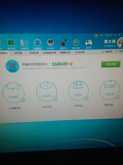 武极 新i5 8400/GTX1050Ti-4G/B360 游戏台式电脑主机DIY组装机 晒单图