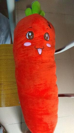 【买大送小】伊美娃娃 卡通胡萝卜公仔睡觉大长条抱枕靠枕蔬菜毛绒玩具送女友 可爱 70厘米 晒单图