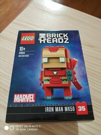【4月新品】乐高 玩具 方头仔 BrickHeadz 10岁+ 钢铁侠MK50 41604 积木LEGO 晒单图