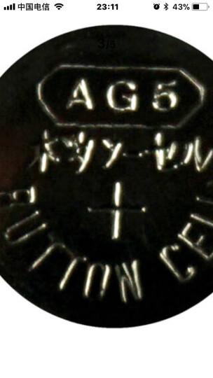 雷欧(motoma) AG5电池LR48/393/LR754纽扣电池1.5V蓝牙耳机验钞笔 晒单图