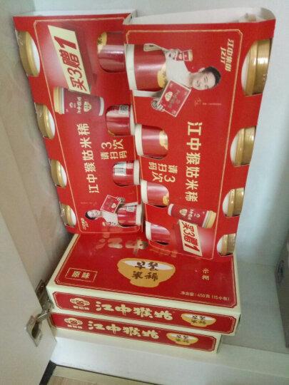 【送营养餐+杯勺+炼乳】江中 猴姑米稀米糊原味营养早餐 猴菇饼干米昔 6杯装*3盒 晒单图