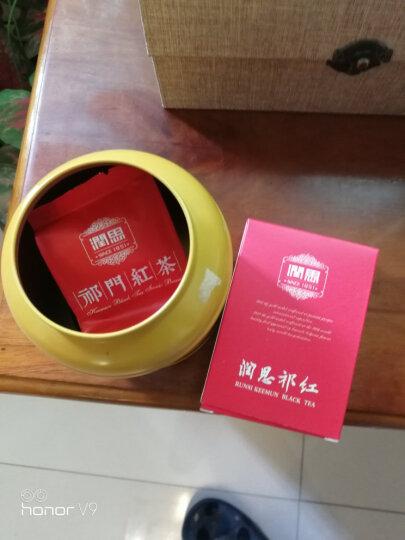 【买一送一共2罐】润思茶叶 红茶 特级祁门红茶香螺小袋装48g*2罐 晒单图