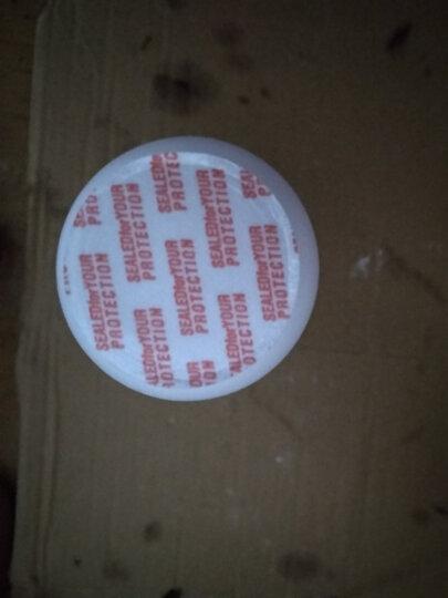 美国进口莱特维健 葡萄籽油精华搭胶原蛋白液大豆异黄酮天然维生素e软胶囊原花青素女性保健品 葡萄籽+胶原蛋白活肌饮x2盒 晒单图