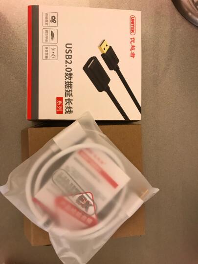 优越者(UNITEK)usb延长线 公对母 高速传输数据转接线 AM/AF 电脑USB/U盘鼠标键盘耳机加长线0.5米Y-C447EWH 晒单图