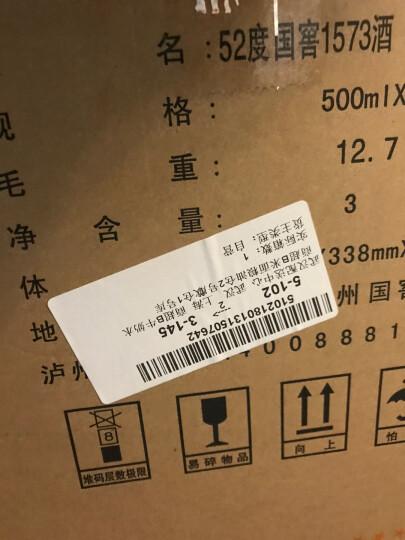 泸州老窖 国窖1573 (国宝红) 52度 白酒 整箱装  500ml*6瓶 晒单图