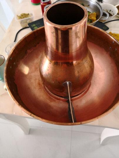 莱釜 32c纯紫铜火锅 电铜火锅 加厚木炭 电炭两用火锅 铜锅火锅 紫铜36cm鸳鸯型 晒单图