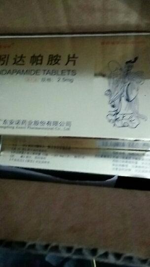 万伯安 吲达帕胺片 2.5mg*28片/盒 晒单图
