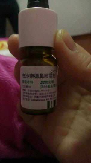 阿斯利康 雷诺考特布地奈德鼻喷雾剂120喷 预防常年性及季节性过敏性鼻炎   晒单图