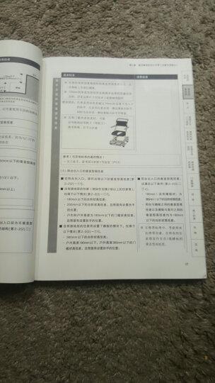老年住宅设计手册 晒单图