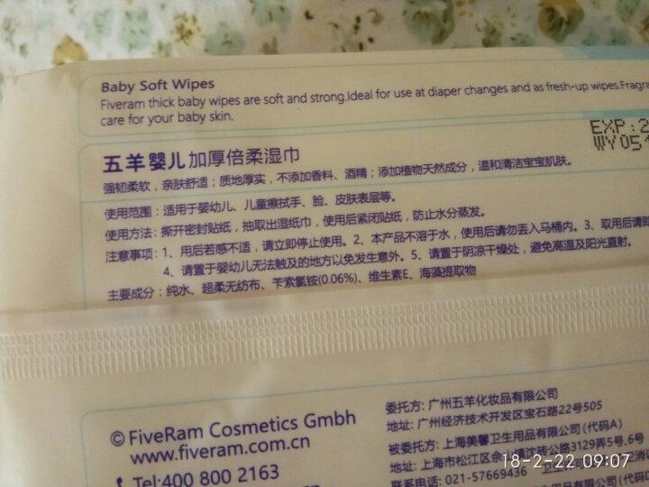 五羊(FIVERAMS)婴儿加厚倍柔湿巾80片*3包宝宝湿纸巾抽纸湿巾 晒单图