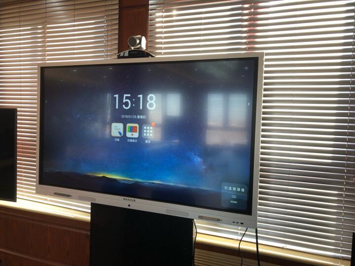 MAXHUB 智能会议平板 75英寸标准版 交互式互动电子白板多媒体教学一体机视频会议触摸显示屏 晒单图