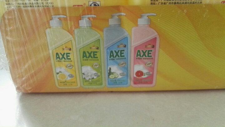 斧头牌(AXE)柠檬护肤洗洁精套装1.18kg*3(1泵+2补)柠檬清香 维E呵护不伤手 晒单图