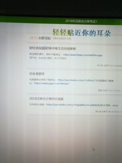 英特尔Intel酷睿i5 8400/9600KF显卡内存主板CPU套装台式机吃鸡电脑主机组装机整机 (集显)CF/LOL英雄联盟 全新八代【i5 9600KF】 中文盒装 全国联保 晒单图