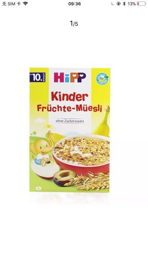 喜宝(Hipp) 德国喜宝米粉婴幼儿有机免敏米糊宝宝营养辅食 大米谷物水果高 钙铁锌米粉 苹果香蕉李子水果麦片200g10+ 晒单图