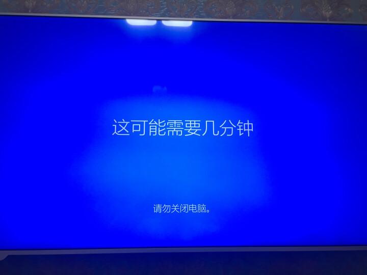 微星(MSI)海皇戟3 Trident 3-262 吃鸡游戏台式电脑主机(i5-7400 8G 2T GTX1050Ti Wifi WIN10) 晒单图