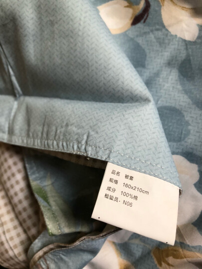 唯尔来特全棉被套单件被罩纯棉单人/双人200*230cm/220*240/180*220 枕花眠 单被罩160*210cm(150*200被芯可用) 晒单图
