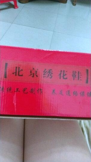 琴澜春秋季新款老北京布鞋平底绣花鞋民族风女内增高 红色 35 晒单图