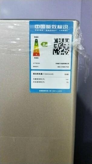 新飞(Frestec)216升 风冷无霜 电脑双门冰箱(金色)BCD-216WLTT2A 晒单图