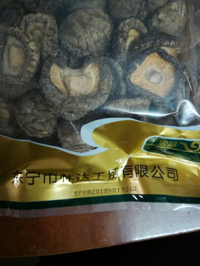 林彦达 东北香菇250克 东北特产 蘑菇菌菇菌类干货 晒单图