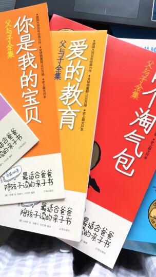 顶级大师绘本·神奇大象巴巴(注音版 套装共6册) 晒单图