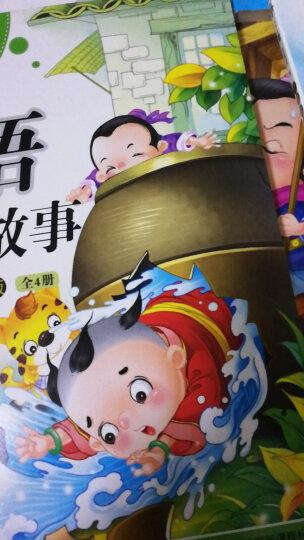 【新版包邮】中华成语故事大全 成语故事注音版 7-10岁课外读物 小学生成语接龙课外书 晒单图
