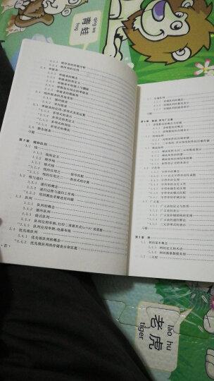 清华大学计算机系列教材:数据结构(用面向对象方法与C++语言描述)(第2版) 晒单图