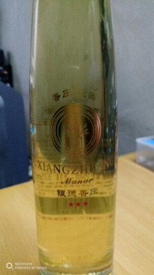香庄 星级银德庄园干白葡萄酒 375ml 三星级干白葡萄酒 单瓶装 晒单图