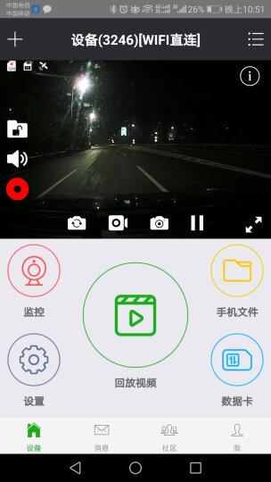 互联移动K8 新款行车记录仪云电子狗测速一体机无线WiFi 汽车载停车监控高清夜视行驶隐藏式前后双录 标配+送32G内存卡+3G流量卡+礼包+免费包安装 晒单图