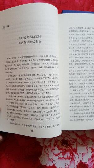 民国武侠小说典藏文库·平江不肖生卷:近代侠义英雄传(套装上中下卷) 晒单图