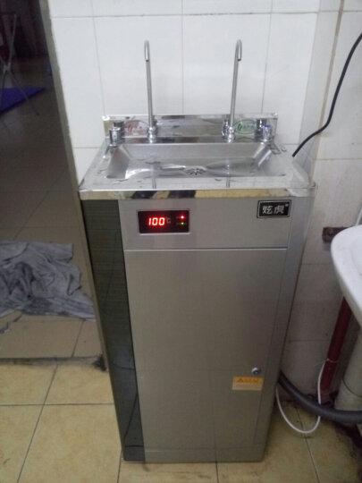 炫虎 商用开水器开水机 学校工厂车间直饮水机过滤 1开1冰水(4天发货) 晒单图