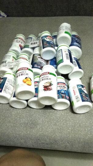汤臣倍健 钙铁锌咀嚼片 1.2g*60片 (儿童钙片) (送30粒随机小包装) 晒单图