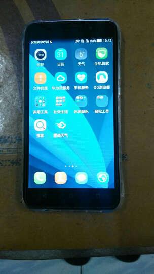 华为(HUAWEI) 荣耀4X 畅玩4x 移动4G智能老人手机 双卡双待 黑色 联通版(2G+8G) 晒单图