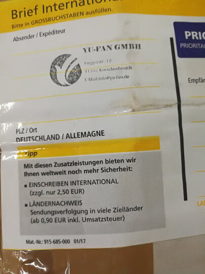 Zymafluor 德国诺华初生婴幼儿童DHA鱼油VD维生素D500补钙钙片降低锯齿蛀牙增强免疫 1盒装 含乳糖钙片300粒 初生儿即可 呵护全家健康 德国直邮原装进口 晒单图