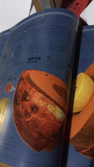 探索频道儿童纵横百科:蓝色星球 晒单图