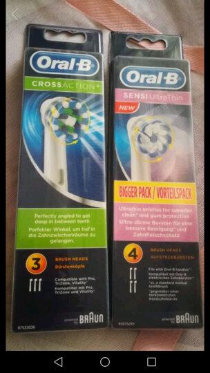 博朗(Braun)欧乐-B EB50-3 多角度清洁型刷头三支装  适用于D12,D16,D20,D34,D36系列牙刷 晒单图