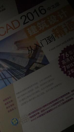 AutoCAD室内装潢绘图实例大全(配光盘) 晒单图