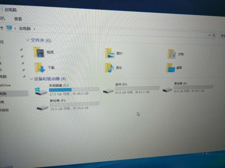 AOC 超薄台式一体机电脑游戏办公 七代酷睿i5-7400四核 23.8英寸(升级华硕主板)一体机 8G内存120G固态硬盘 晒单图