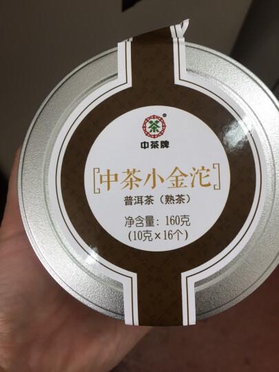 中粮集团中茶牌普洱茶熟茶小金沱160g(16颗)中华老字号 晒单图