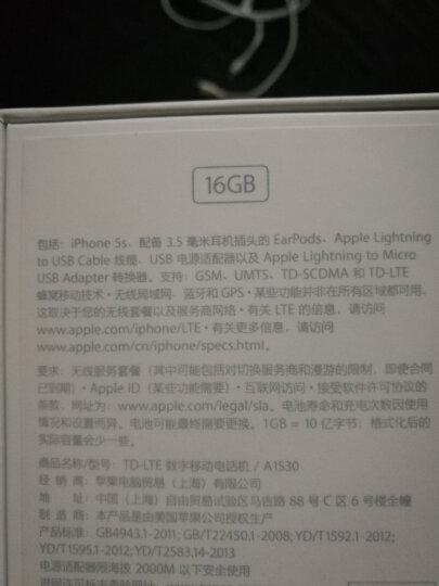 Apple 苹果 iPhone 5S移动联通4G手机 金色 官方标配 16G+品胜数据线(备用) 晒单图