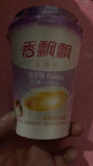 香飘飘奶茶 香芋味奶茶三连杯80g*3杯  休闲冲饮品 晒单图