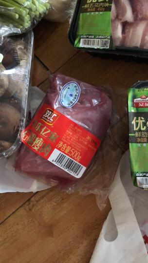 【冷鲜肉】众品 冰鲜猪五花肉块 450g/盒 整肉原切 晒单图