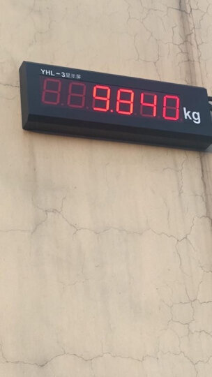 XK3190-a9地磅大屏幕YHL-3寸地磅显示器/YHL-5外接大屏幕 7寸点阵屏 晒单图