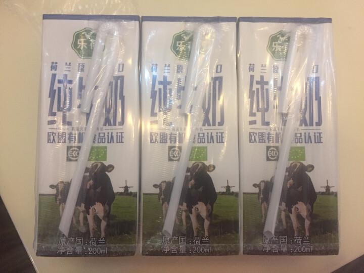 风车牧场 比利时进口 欧盟有机脱脂纯牛奶1L*12盒 整箱装 3.7g乳蛋白 124mg高钙 晒单图