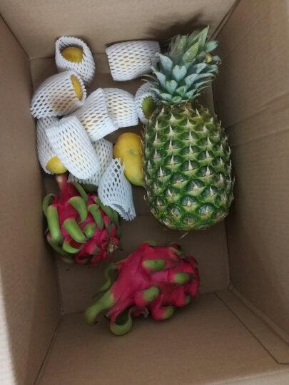 天天果园 越南进口红心火龙果(大)1000g 单重300g以上 水果 晒单图