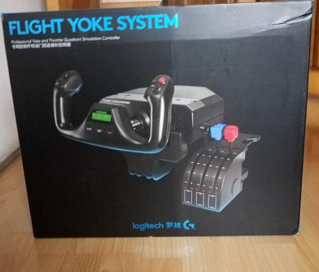 罗技(G)Flight Yoke System专用控制杆和油门弧座模拟控制器 飞行模拟 赛钛客 YOKE民航飞行摇杆 晒单图