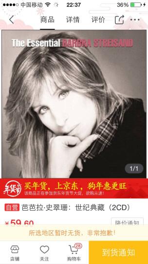 芭芭拉·史翠珊:世纪典藏(2CD) 晒单图
