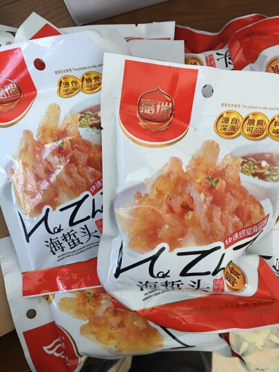 【五莲馆】嘉瑞 凉拌即食海蜇头160g*4包装    日照特产 晒单图
